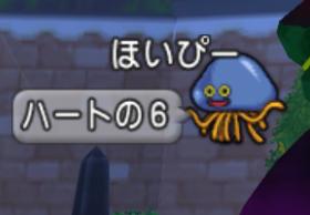 1022g