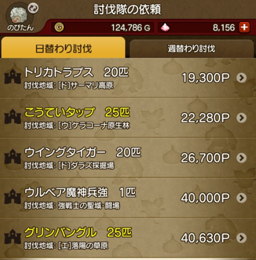 1117k