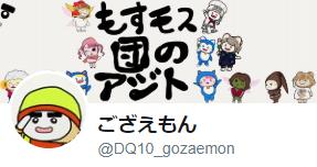2016_09_17_20_11_43_twitter