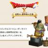 7/24 本日の討伐依頼!