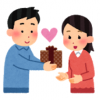 バレンタインデーの思い出(懺悔)